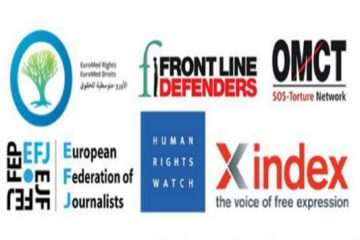 Int'l human rights organizations urge Turkey to reverse extension of emergency rule