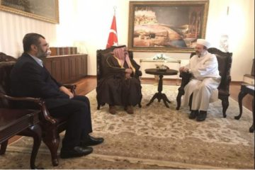 Turkey's top imam Görmez met Iraqi cleric who named in UN list as supporter of al-Qaeda