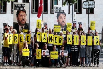Amnesty expresses concern over increasing arbitrary pre-trial detention, torture in Turkey in UN Human Rights Council