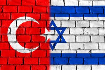 Turkey's Erdoğan: Israel is a terrorist state, Trump's decision is null and void