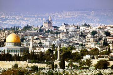 Turkish gov't harshly reacts US' decision to recognise Jerusalem as Israeli capital