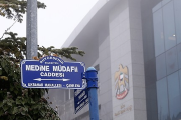 Turkish government's new method of diplomatic retaliation: Changing street signs