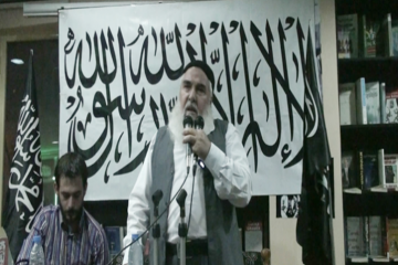 COMMENTARY — Erdoğan saves jihadist network: The Vasat terror group in Turkey